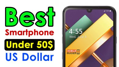 Photo of Best Smartphone under 50$ US Dollar [Buying Guide 2021]